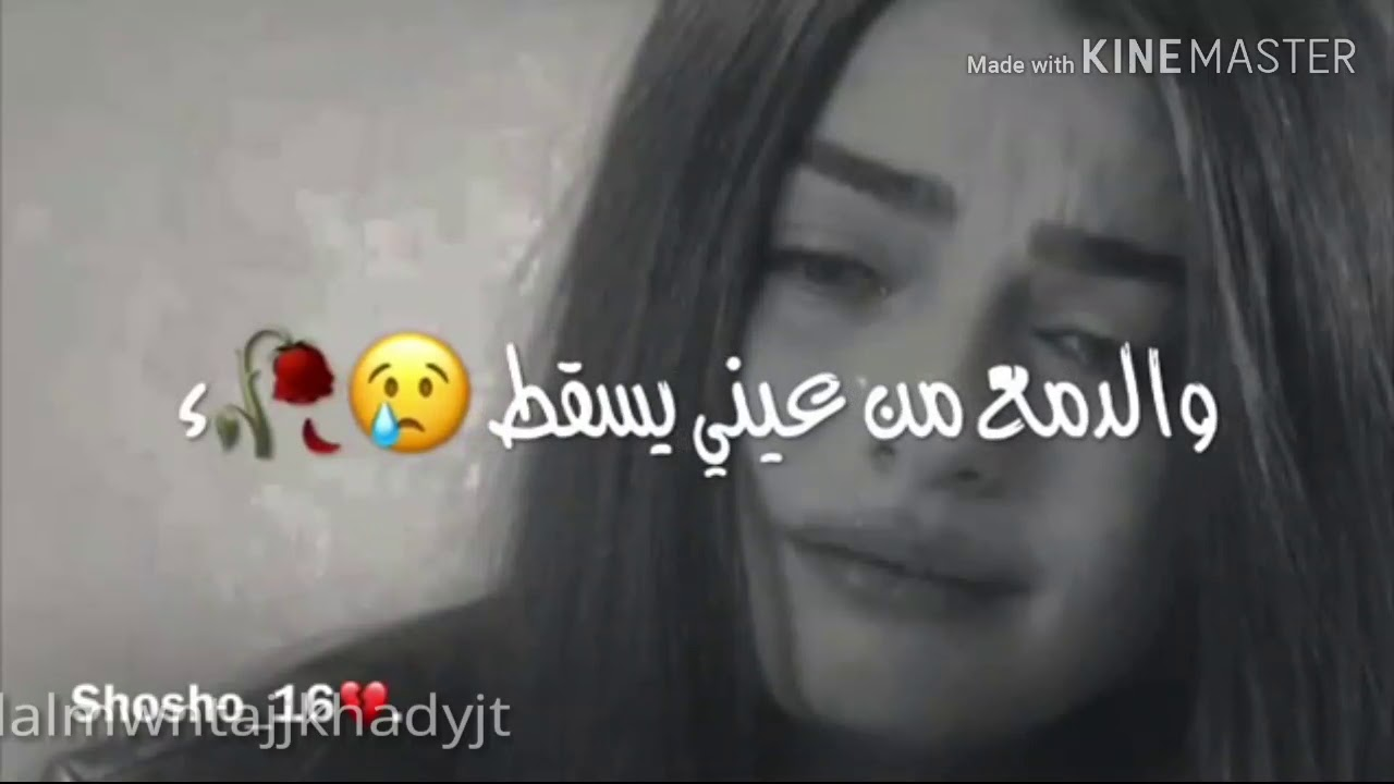 Photo of صارلي اسبوع وانا 213 😕😭💔 👇 الوصف 👇