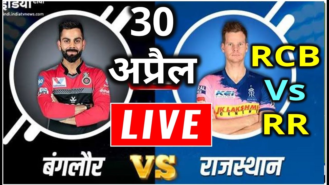 Photo of LIVE – IPL 2019 Live Score, RCB vs RR Live Cricket match highlights today