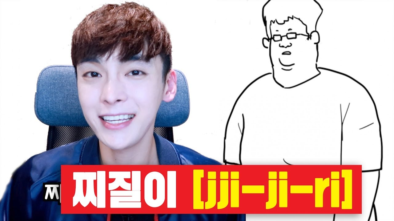 Photo of How to call 'a nerd' in Korean?