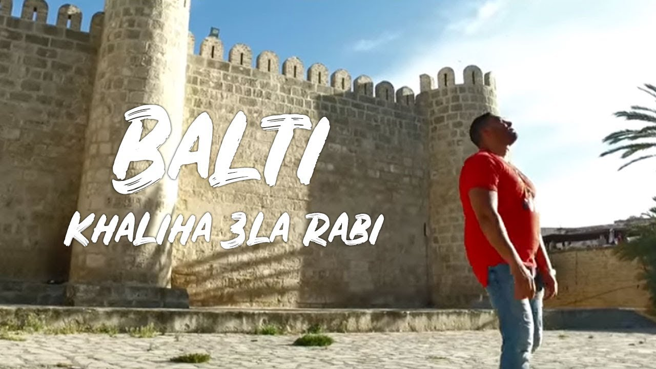 Photo of Balti – Khaliha 3la Rabi | خليها على ربي