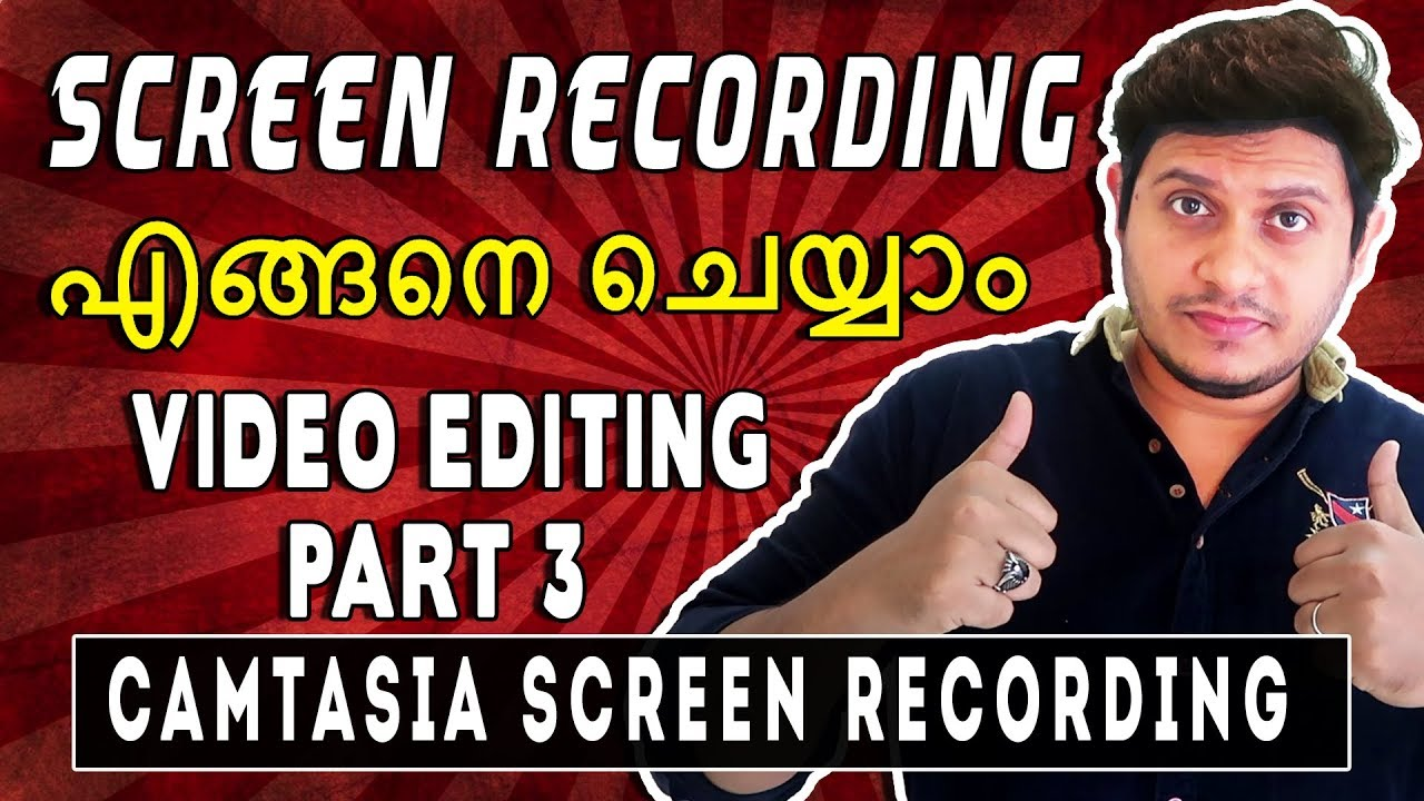 Photo of How to Screen Record Using Camtasia Studio   Video Editing Part 3