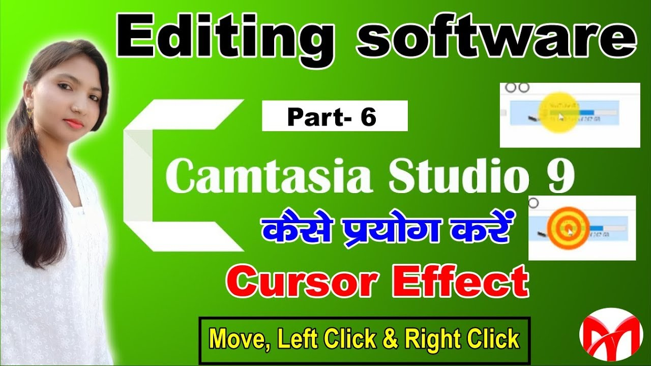 Photo of Best Editing software Camtasia Studio 9 || How to use cursor Effect in Video full details in hindi.