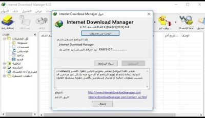 Internet Download Manager 6.32 Build 8 RePack pre activated