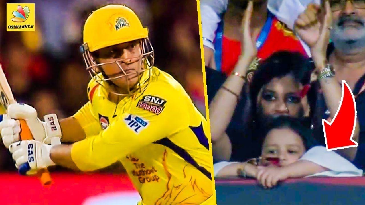 Photo of ZIVA Dhoni Cheering her father's Outstanding Performance | RCB vs CSK Highlights | IPL 2019