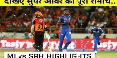 MI vs SRH FULL HIGHLIGHTS, IPL 2019 Match 51