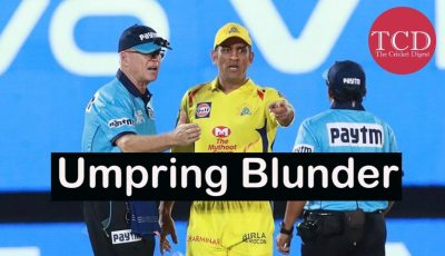 Umpiring Howler in IPL | No Ball Controversy | MS Dhoni Fined