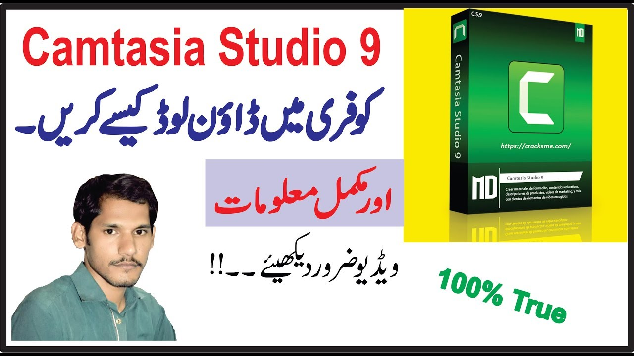 Photo of Camtasia Studio 9 Training Session | Camtasia Studio 2019 | Video Editing Software