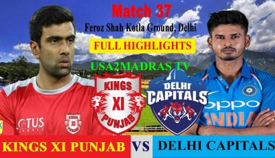 KXIP vs DC Highlights, Match 37, IPL 2019, IPL, DC VS KXIP  PUNJAB VS DELHI 20 APRIL 2019