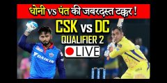 VIVO IPL 2019 CSK vs DC Live | Qualifier 2 | Live Cricket Score | Hotstar