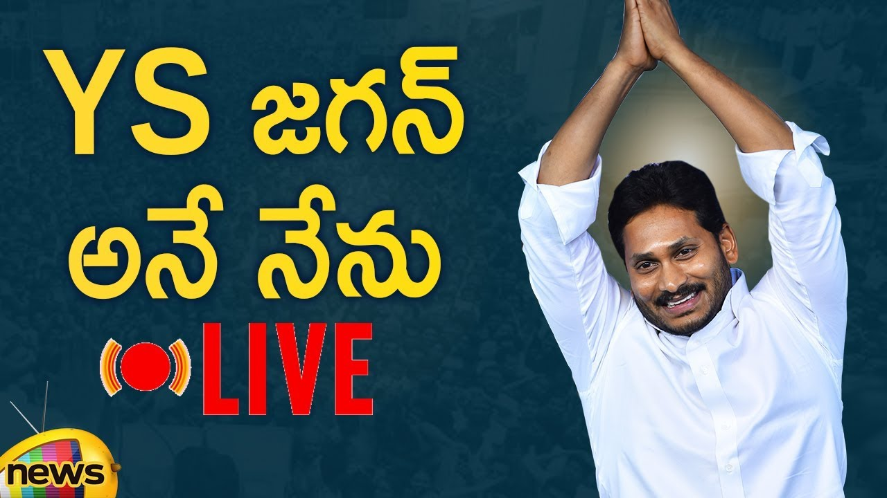 Photo of Election Results 2019 LIVE | Andhra Pradesh | Telangana | Lok Sabha Election Results | Mango News