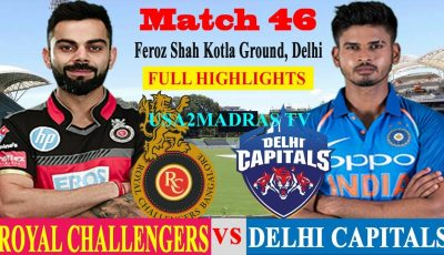 DC vs RCB Highlights, Match 46, IPL 2019, IPL, RCB VS DC, DELHI VS BANGALORE, 28 April 2019
