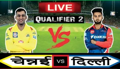 🔴 LIVE IPL 2019: CSK vs DC  || IPL Match Live Streaming –  Ashes Cricket Gameplay | IPL LIVE Score