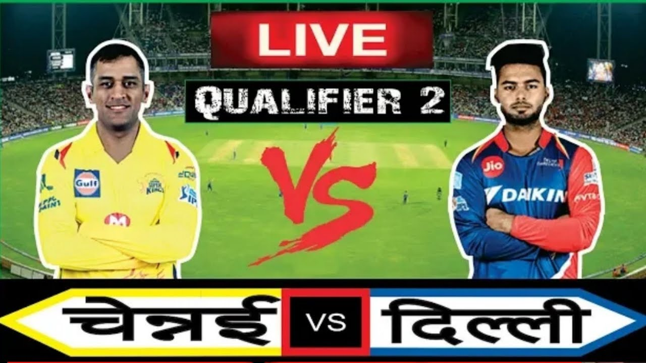 Photo of 🔴 LIVE IPL 2019: CSK vs DC  || IPL Match Live Streaming –  Ashes Cricket Gameplay | IPL LIVE Score