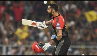IPL 2019: Royal Challengers Bangalore beat Kolkata Knight Riders