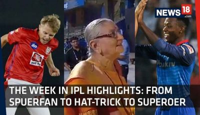 Weekly Wrap | IPL 2019 | Hat-trick to Centuries, Highlights from Week Two