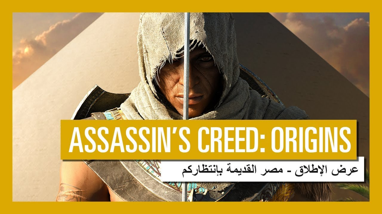 Photo of لعبة Assassin's Creed Origins – عرض الإطلاق