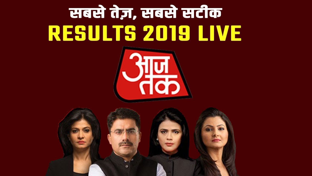 Photo of Aaj Tak LIVE TV – Lok Sabha Election Results 2019 LIVE at Aajtak LiveTV