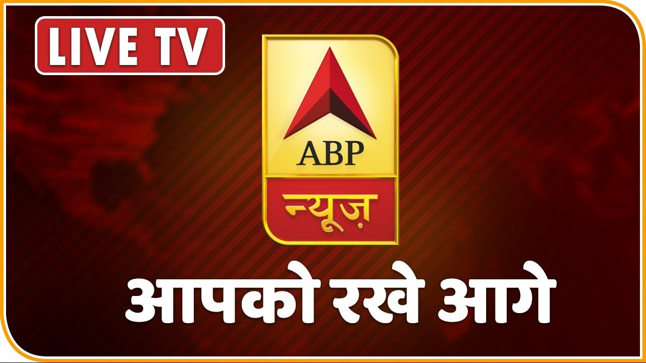 Photo of ABP News LIVE | Top News 24*7