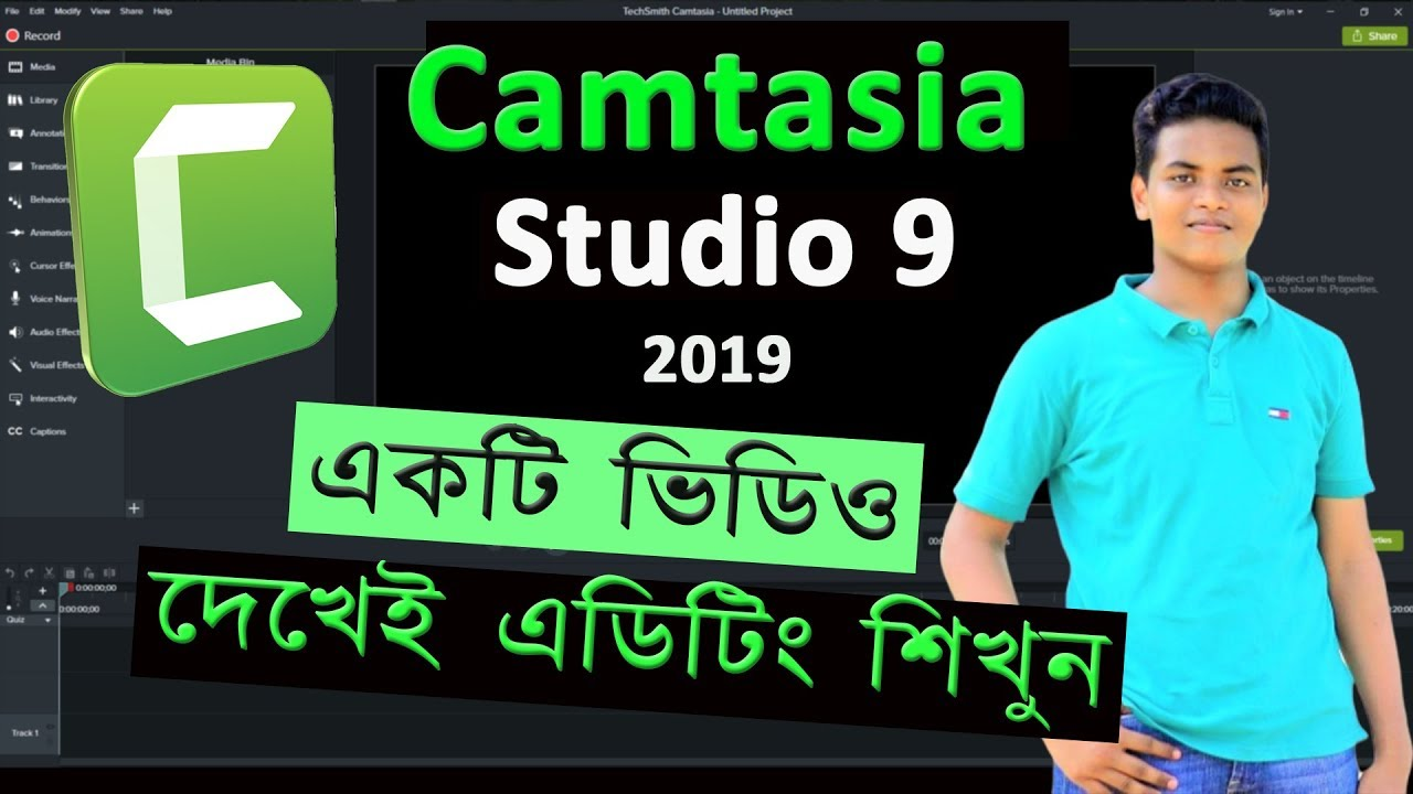 Photo of How to Screen Record & Videos Edit in Camtasia Studio-2019 [Don't Miss it]
