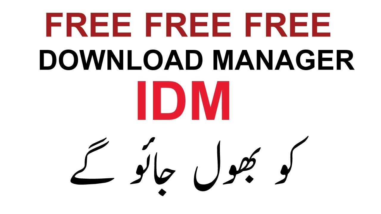 100% Free Download manager
