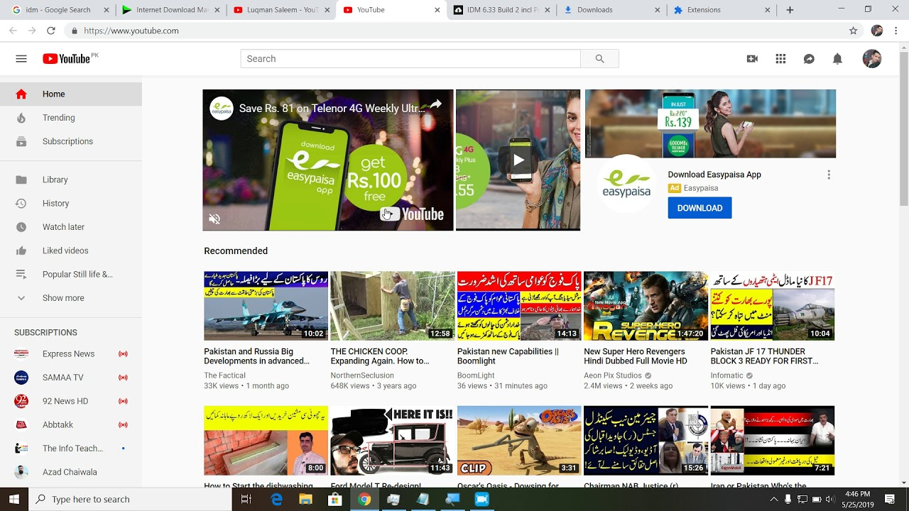 Photo of free Internet Download Manager 6.33 all versions crack (video languages in urdu,  hindi, english)