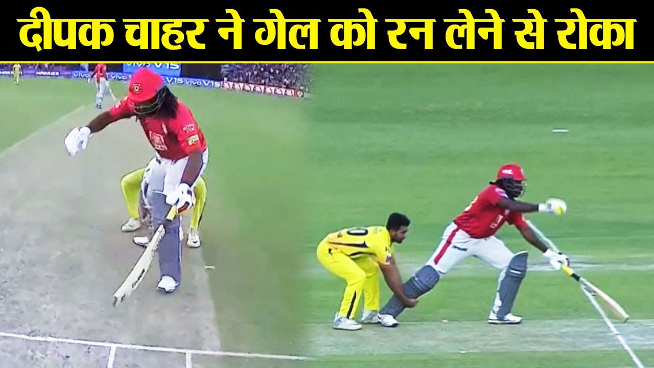 Photo of IPL 2019 : Deepak Chahar jokingly held on to Chris Gayle's leg, Watch Video | वनइंडिया हिंदी