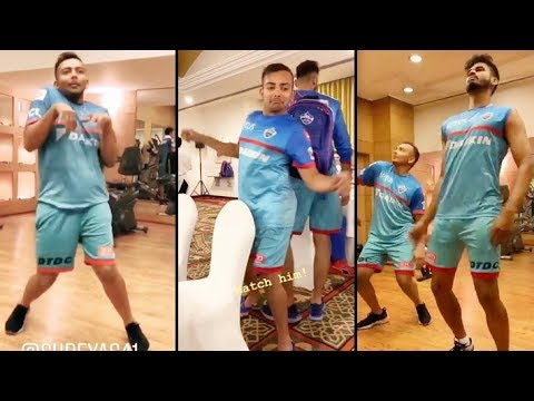 Photo of Delhi Capital Players Funny Dance Moves in IPL 2019