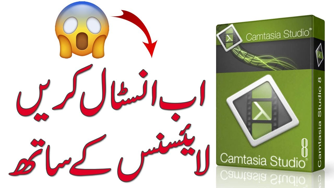 Photo of How to Install Camtasia Studio with Licence Key