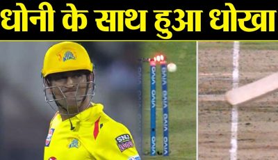IPL 2019 Final CSK vs MI: MS Dhoni run out in final leaves controversy behinds| वनइंडिया हिंदी