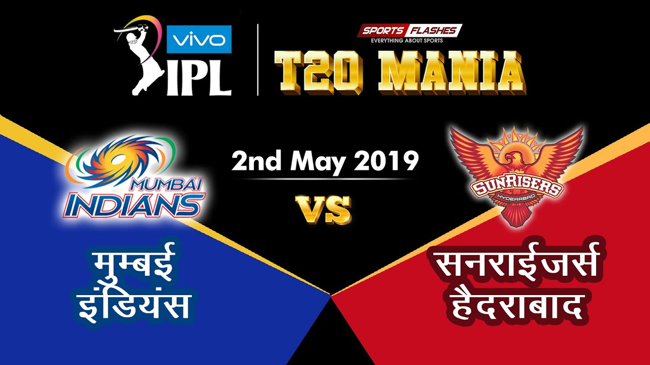 Photo of Mumbai vs Hyderabad  T20 | Live Scores and Analysis | IPL 2019