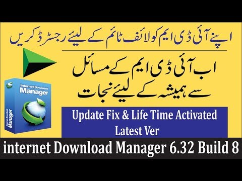 Photo of internet Download Manager 6.32 Build 8