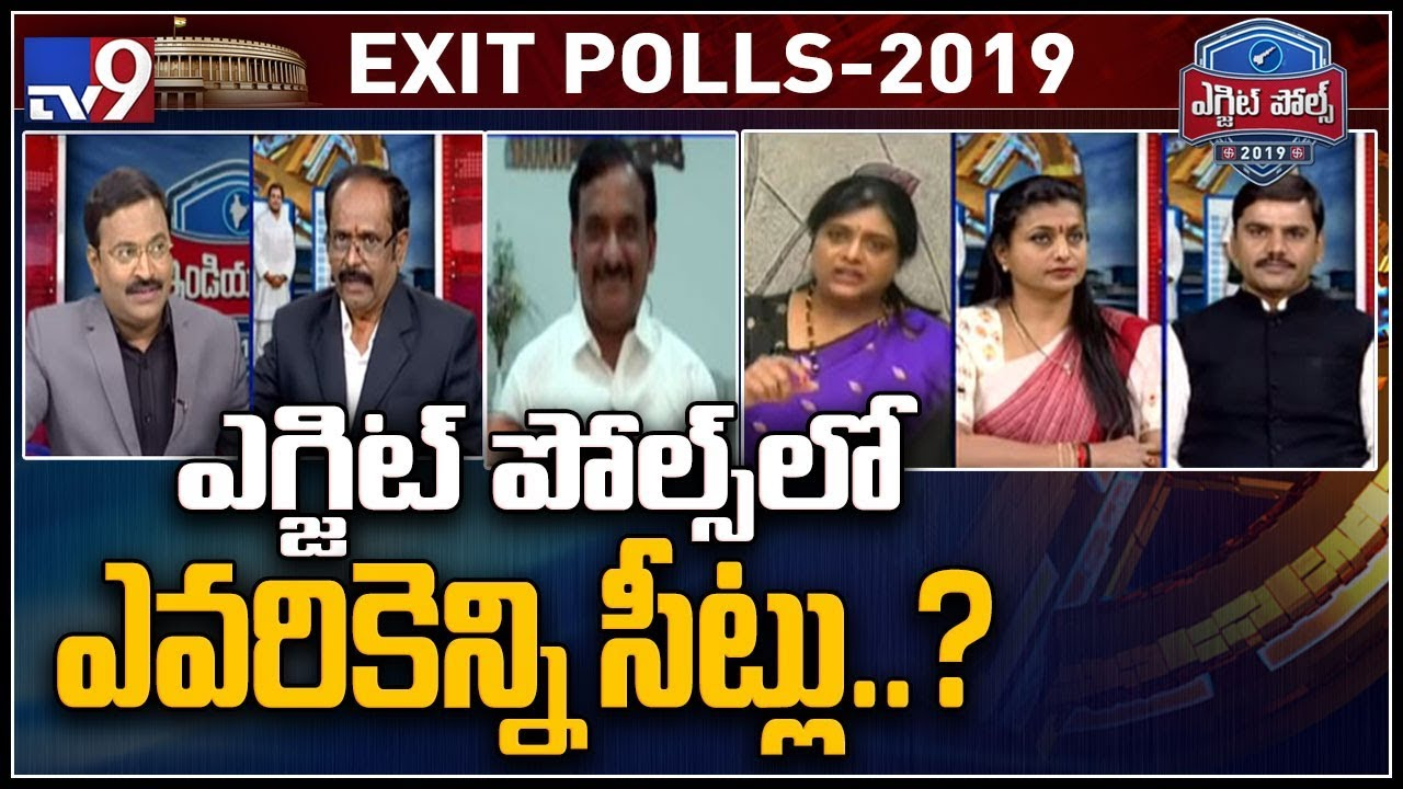 Photo of YCP Roja on Exit Poll 2019 – TV9