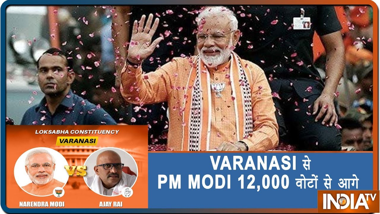 Photo of Lok Sabha Election Results 2019: PM Modi leading by 12,000 votes from Varanasi