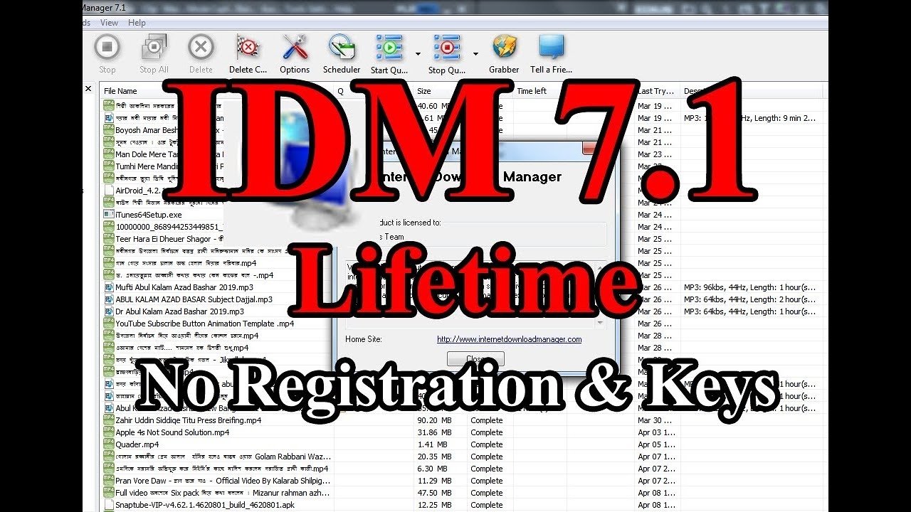 Photo of How to IDM (Internet Download Manager) Lifetime version । Shohel tips and tricks
