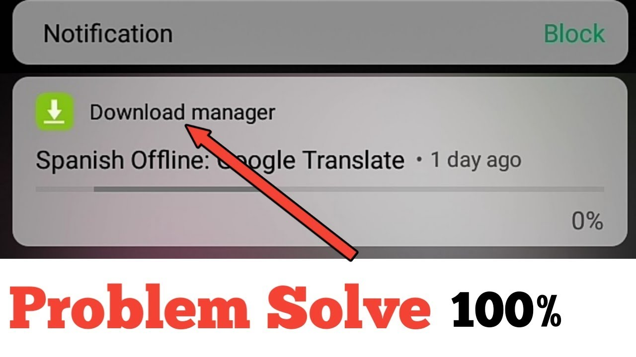 Photo of Download Manager Notification Remove, Notifications Download Manager Vivo Problem Solve ! On Android