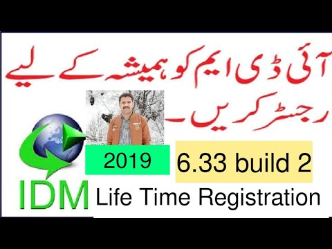Photo of How To Register Internet Download Manager 2019 Free For Life Time Urdu/Hindi
