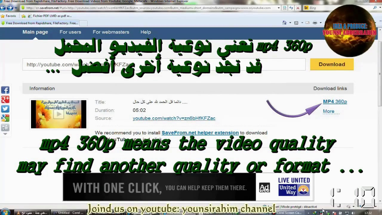 Photo of تعلم تحميل أي فيديو من اليوتوب بدون برنامج وببساطة Download any video from youtube without prgrm