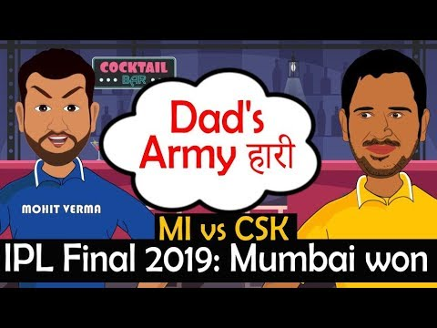 Photo of IPL 2019 MI vs CSK Final : Mumbai bani champion | Funny Spoof Video IPL 2019 Final (MIvCSK)