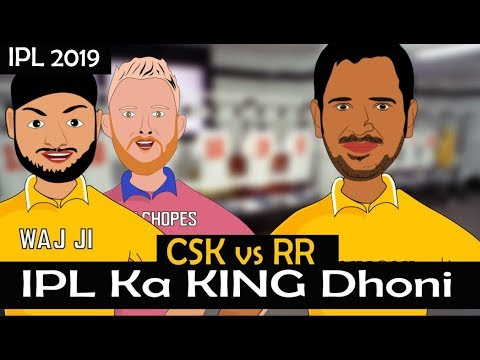Photo of IPL 2019 CSK vs RR : IPL ka King MS Dhoni | Funny Spoof Video IPL