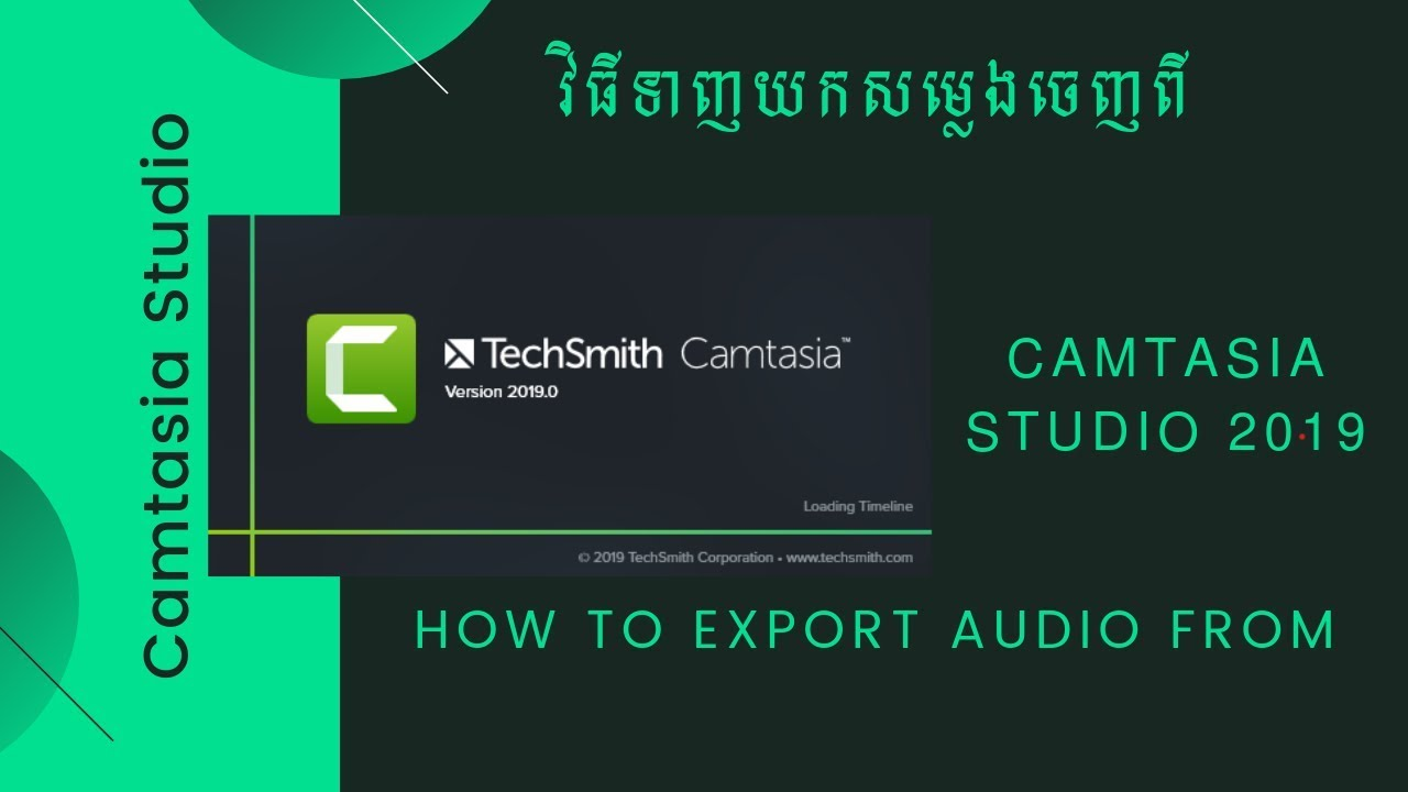 Photo of How to extract and export audio from Camtasia studio 2019