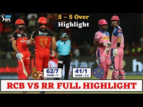 Photo of IPL 2019 : RCB VS RR 5-5 OVER FULL MATCH HIGHLIGHT | MATCH 49