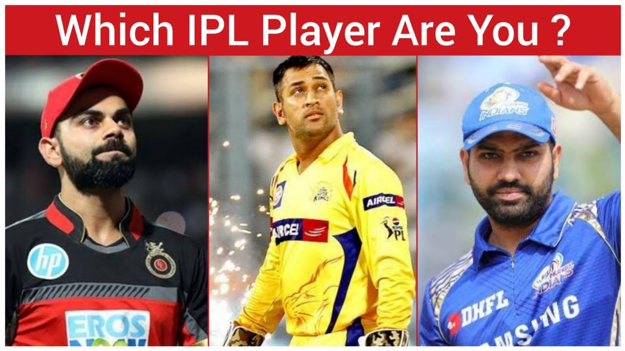 Photo of Which IPL Player Are You ? (Indian) – Vivo IPL 2019 || Which Cricketer Are You || by Jay Shivray