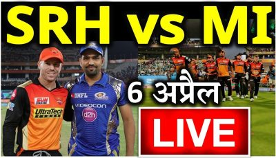 LIVE – IPL 2019 Live Score, SRH vs MI Live Cricket match highlights today