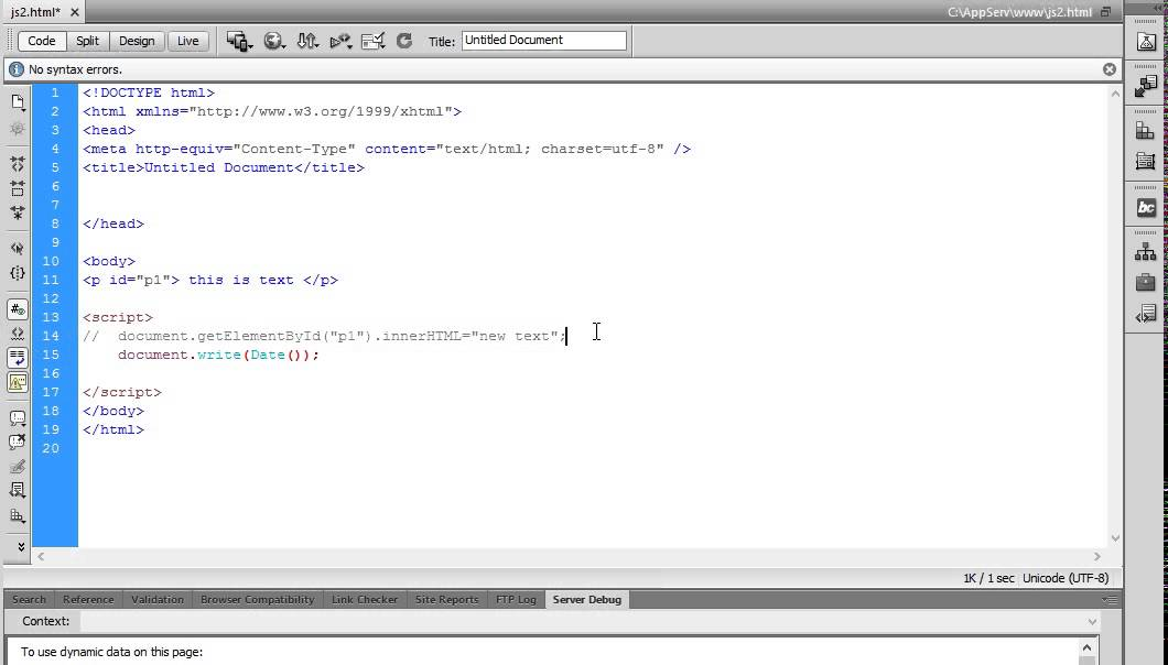 Photo of دورة Java Script | الدرس الثاني | شرح output statement syntax comments variables