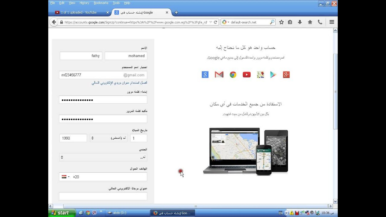 Photo of شرح طريقة عمل ايميل جيميل Gmail ..  how to create email on gmail ??!!. HD