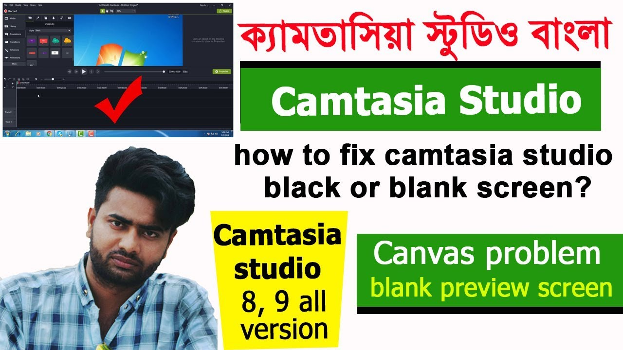 Photo of How to Fix camtasia studio 2018 canvas black screen | blank preview screen |Canvas not showing media