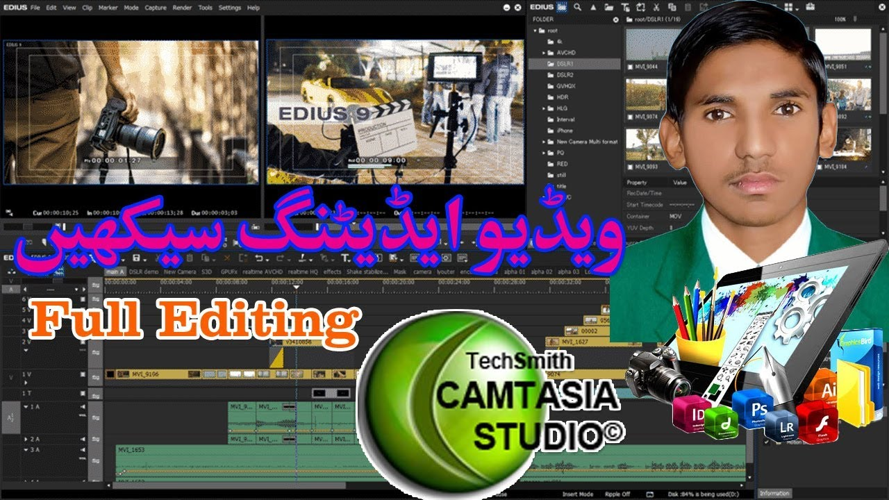 Photo of Camtasia video editing tutorial for beginners| {full course}  Urdu Hindi