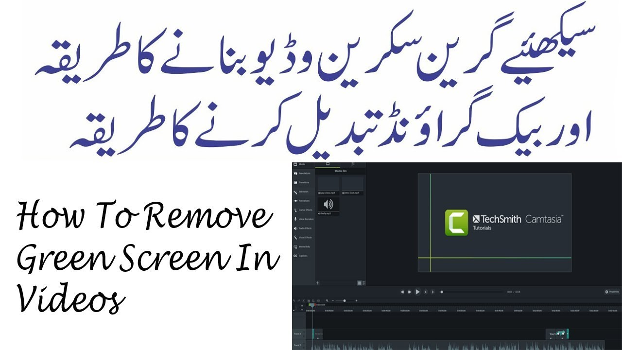 Photo of How to remove green screen in camtasia studio 8 | Technical Hanif