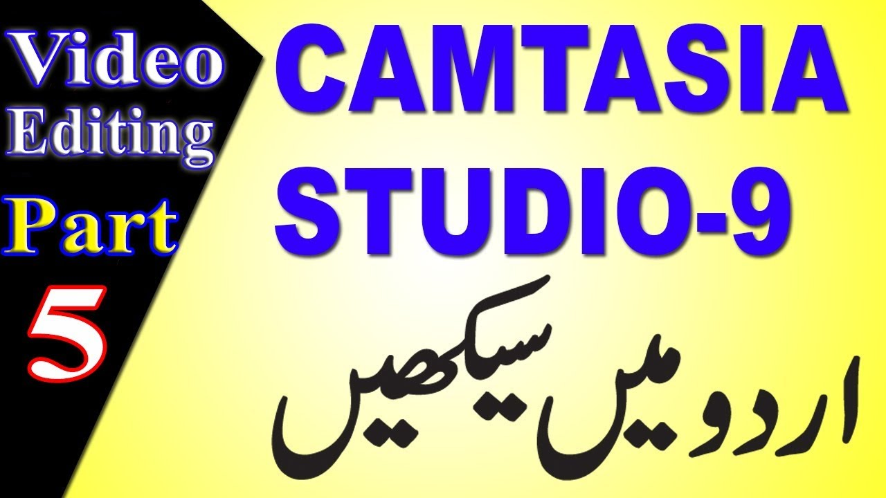 Photo of Camtasia Studio Transition | Video Editing | Camtasia Studio 9 tutorial in Urdu | Part 5