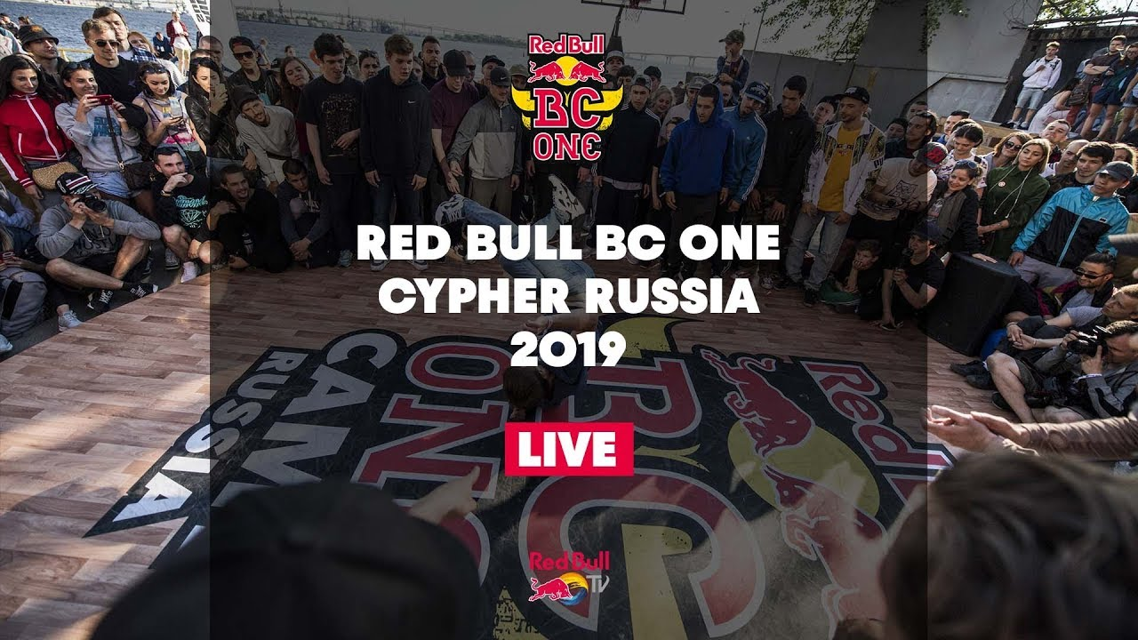 LIVE: Red Bull BC One Cypher Russia 2019 | Part I